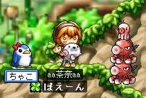 10・12日ーたこの鏡餅(?)