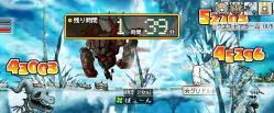 10・31日ー残Dじりぃ勇姿2
