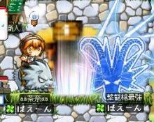 11・7日ーギルメン最強s