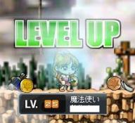 11・15日ー魔法使い25Lv