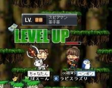11・26日ー茶子70Lv