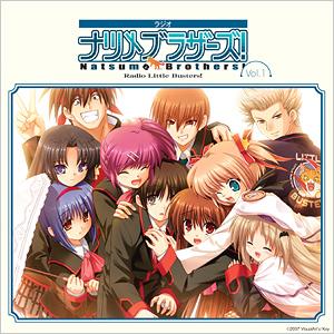 CD_natsume_01.jpg