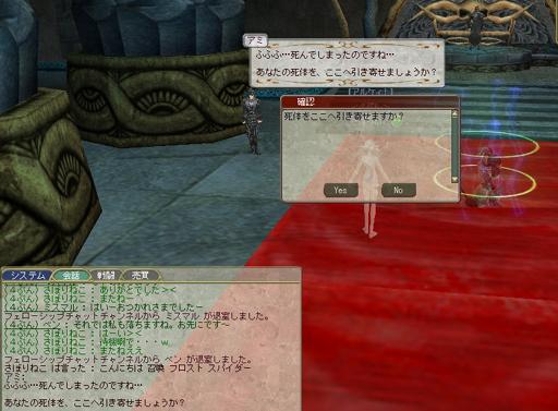 2_20080314060714.jpg