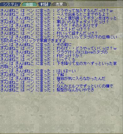 3_20080314141242.jpg