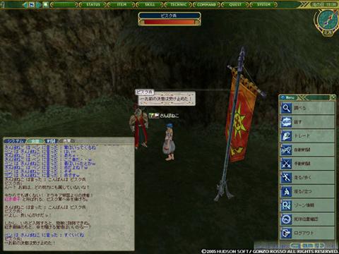 4_20080314141250.jpg