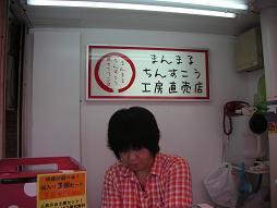 20080527 009-9