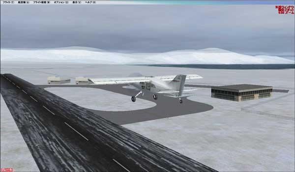 14 Alaska Casco Cove CGS(ATU)