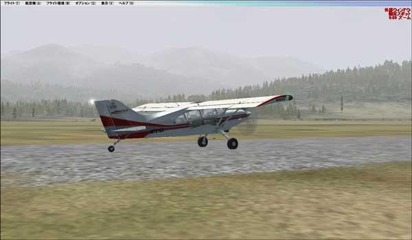 27  Alaska Herendeen Bay(HED)