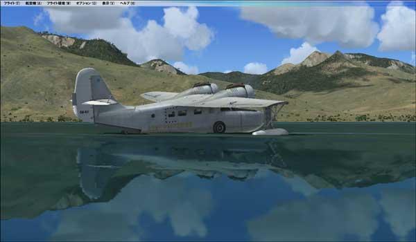 32 Alaska Ivanof Bay (KIB)