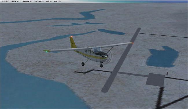 70 Alaska Scammon Bay(SCM)