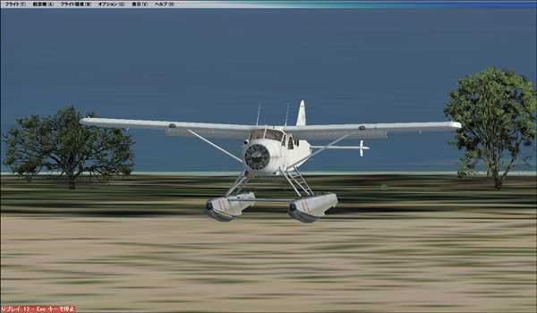 De Havilland2
