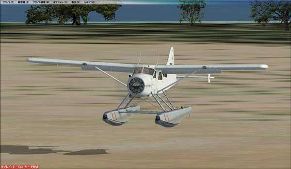 De Havilland3