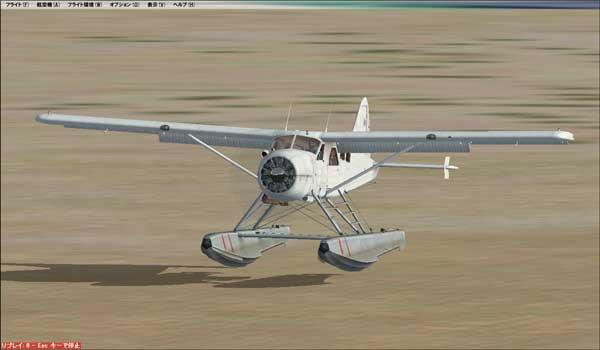 De Havilland4
