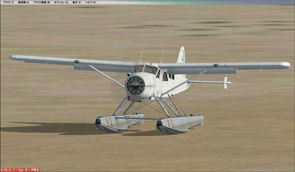 De Havilland5