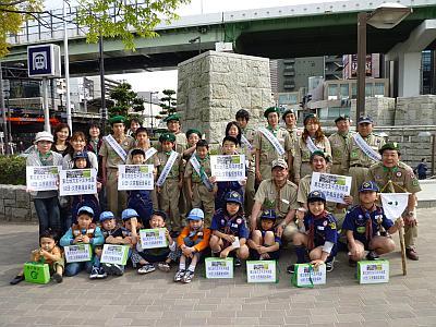東日本大震災義捐金募金2012