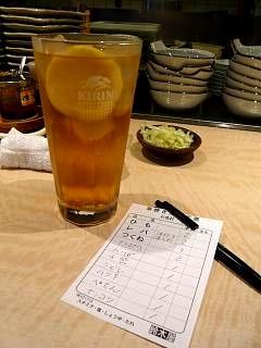 鈴木屋(カクテル)