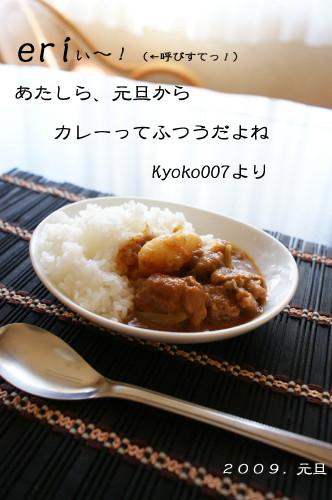 DSC03701.jpg