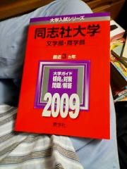 20080806003218