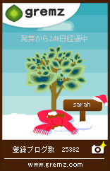 gremz_christmas.jpg