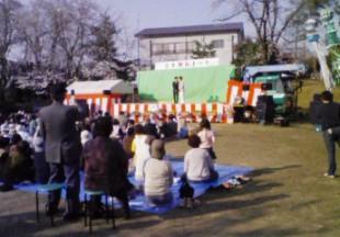 宮本観桜会