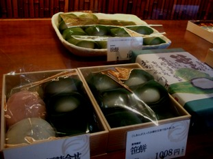 笹餅ウインドー陳列