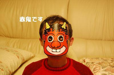 20080204hiroo.jpg