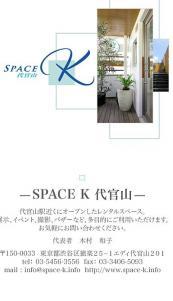 galleria_k01.jpg