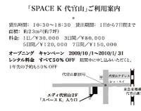 galleria_k02.jpg