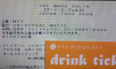Marsチケット&ドリンクチケット
