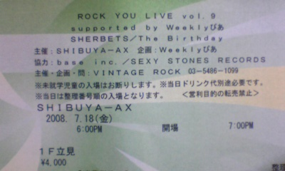 ROCK YOU LIVE ! チケット