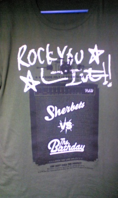 ROCK YOU LIVE ! Tシャツ