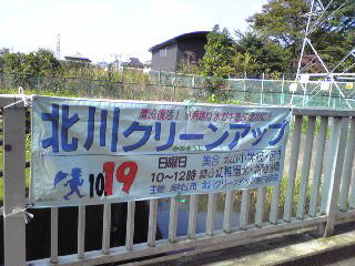 20081019113307.jpg