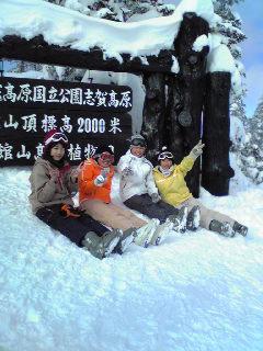 正月スキーin志賀高原3