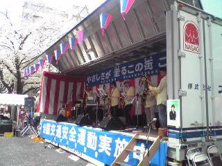 東口桜まつりステージ