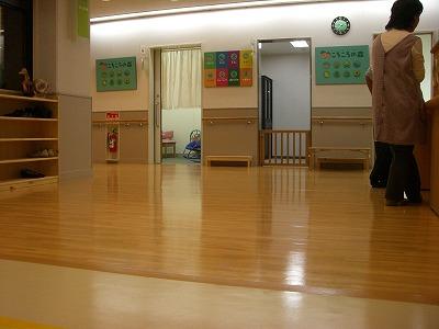 バリアフリー&柔らかな床