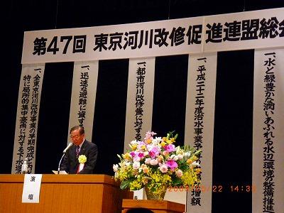多摩地区の事例報告をする太田立川市議会議長