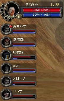 和田交易PT