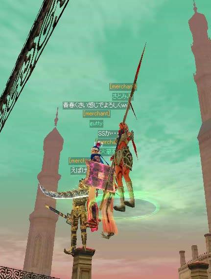 和田王宮を飛ぶ