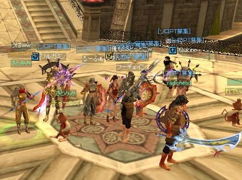 和田に集まりました