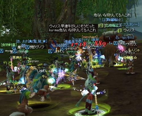 80☆MAXキャラバン