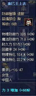 成功力+3
