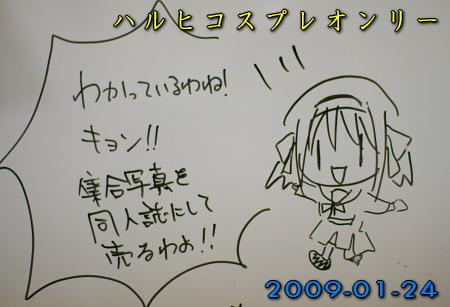 124-head001.jpg