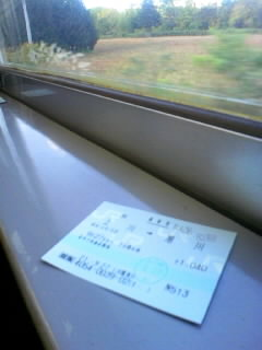 20090927162029
