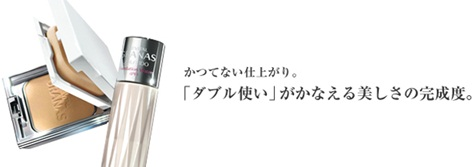 sayomaru3-101a.jpg