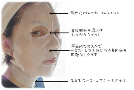 sayomaru3-105.jpg