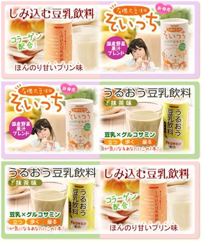 sayomaru3-116.jpg