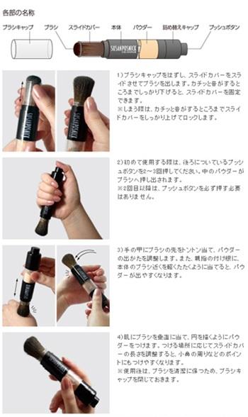 sayomaru3-158.jpg