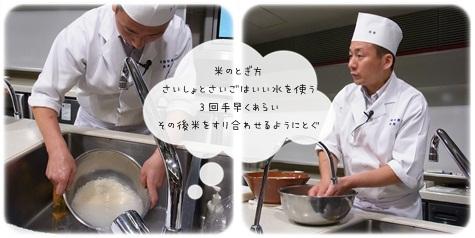 sayomaru3-28.jpg
