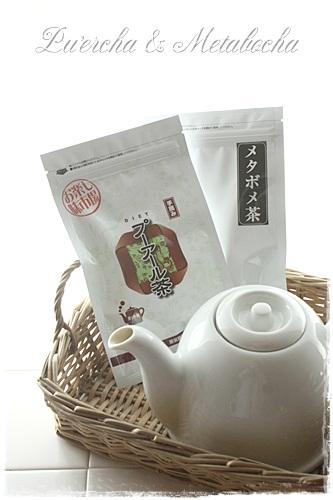 sayomaru3-319.jpg