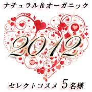 sayomaru3-341.jpg